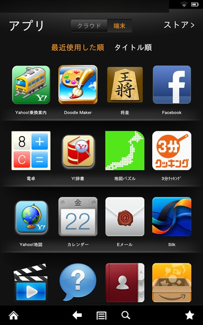 Screenshot_20130222164308_r